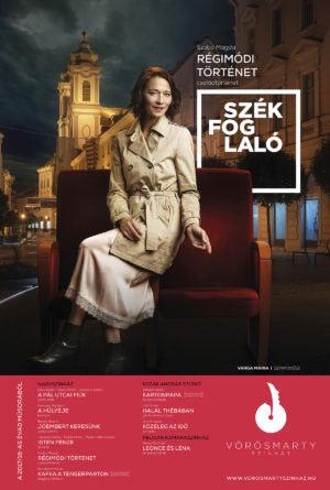 Plakáttervezés Vörösmarty Színház 2017/18-as évadkampány