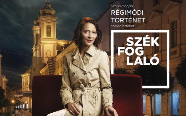 A Vörösmarty Színház 2017/18-as évadkampányának plakátai
