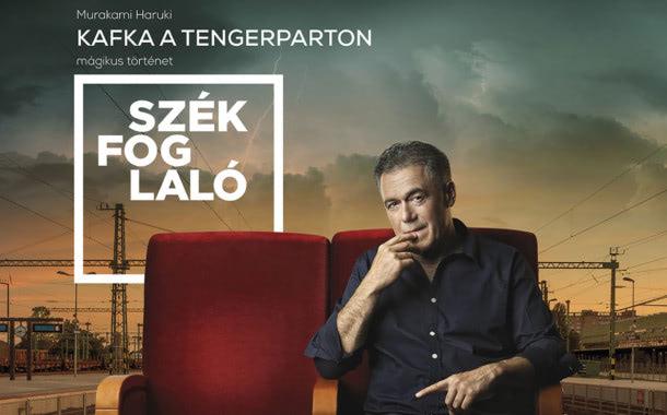 A Vörösmarty Színház 2017/18-as évadkampány plakáttervezés